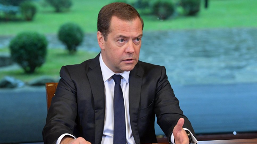 Медведев получил спортивную травму