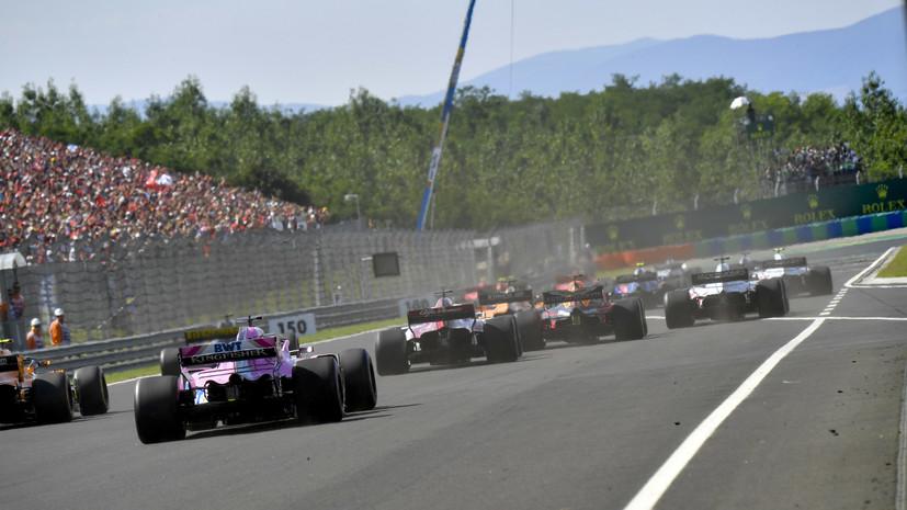 «Форс Индия» продолжит выступать в «Формуле-1» под новым названием, но лишится всех заработанных очков