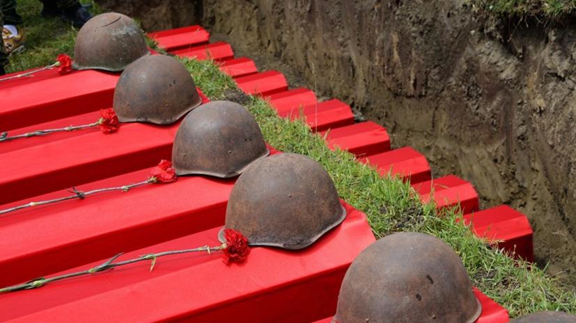 В Тверской области захоронили останки 310 погибших во время Великой Отечественной войны