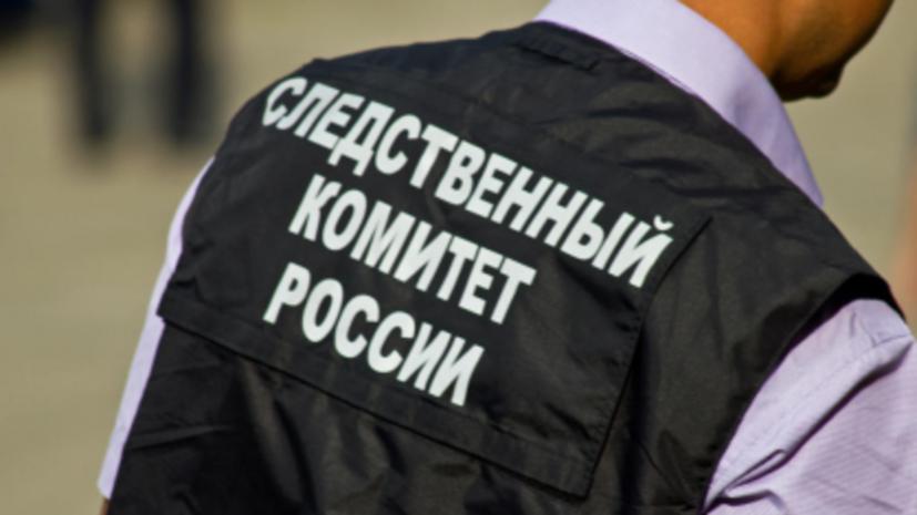 СК возбудил дело по факту нападения на полицейских в центре Москвы