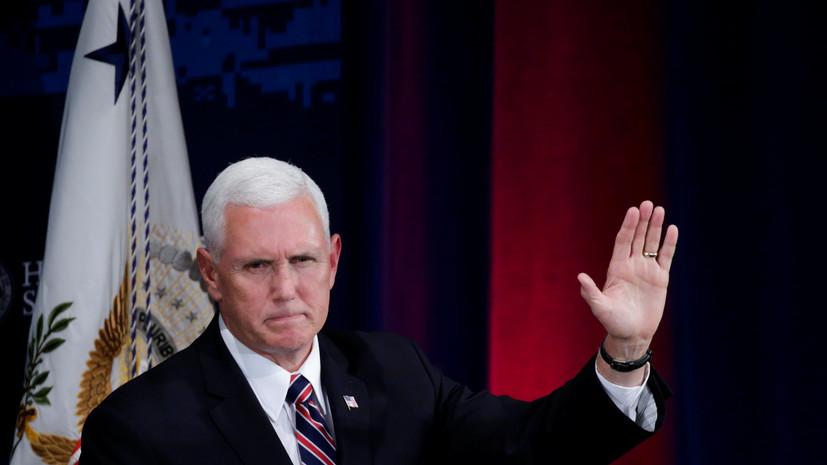 Пенс пообещал, что США вскоре не понадобятся услуги России по доставке астронавтов на МКС