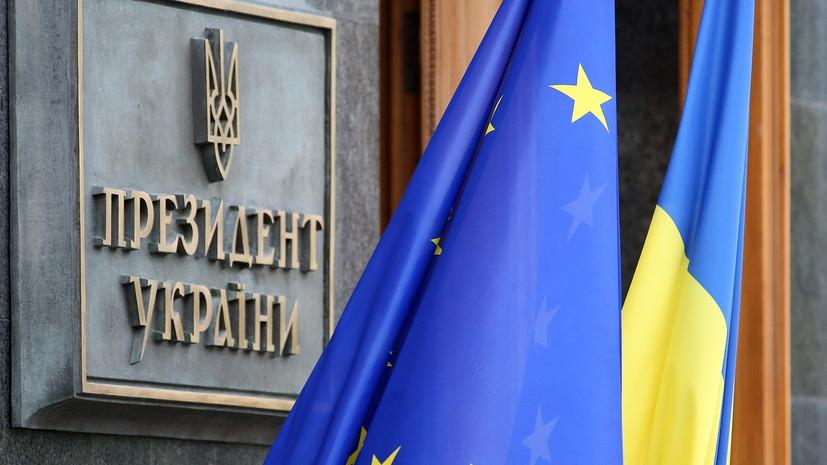 Порошенко: ЕС не станет завершённым проектом без Украины