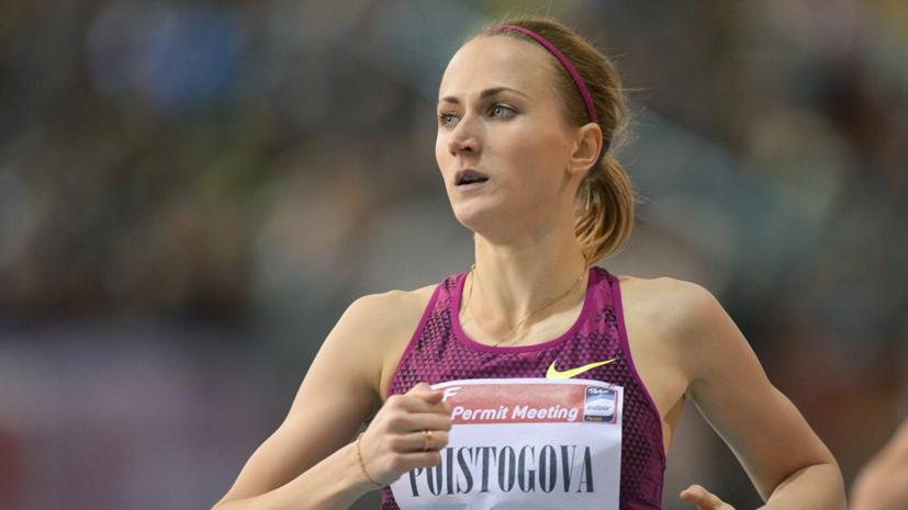 МОК предложил российским легкоатлеткам Поистоговой и Томашовой выбрать место и время вручения медалей ОИ-2012