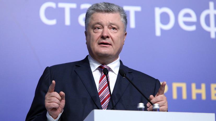 Порошенко намерен разорвать последние связи с «Российской империей»