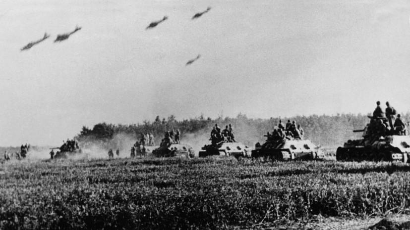 Американское СМИ связало победу СССР на Курской дуге с помощью союзников