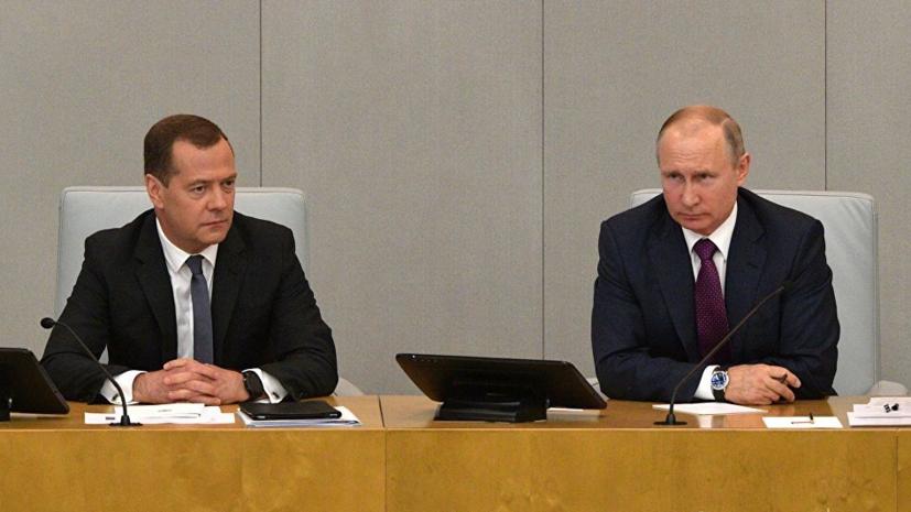 Песков: Путин постоянно поддерживает рабочие контакты с Медведевым