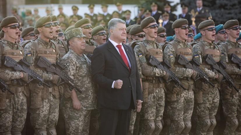 Эксперт объяснил решение  Порошенко начать военный парад цитатой из «Марша украинских националистов»