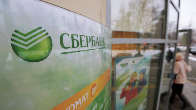 Сбербанк повысил ставки по вкладам в рублях