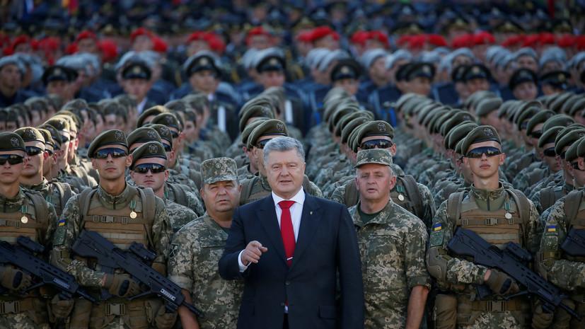 Порошенко назвал украинскую армию лучшей на континенте