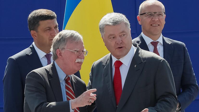 Болтон в ходе визита в Киев призвал найти альтернативу «Северному потоку — 2»