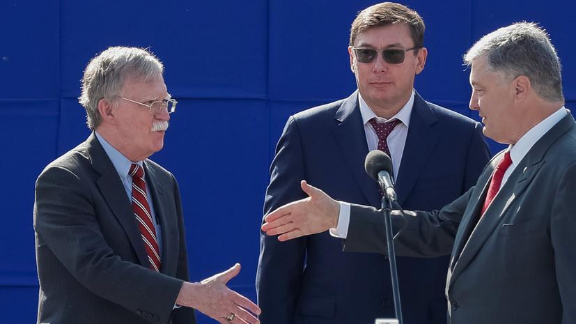 Болтон отметил прогресс Украины на пути в НАТО