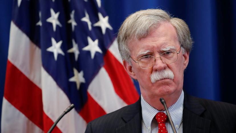 Болтон заявил о готовности сотрудничать с Украиной по недопущению «вмешательства» России