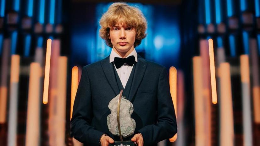Гергиев прокомментировал победу Бессонова на конкурсе «Классическое Евровидение»