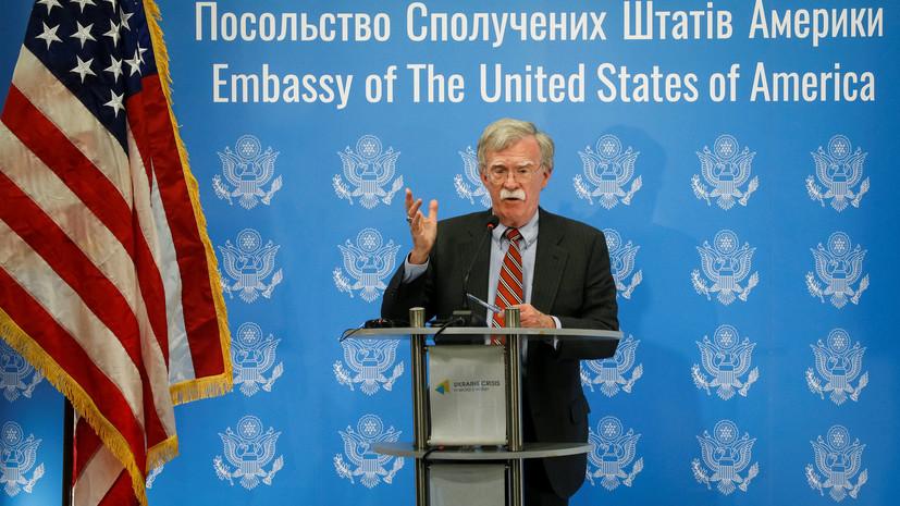 Болтон рассказал, до каких пор сохранятся санкции против России