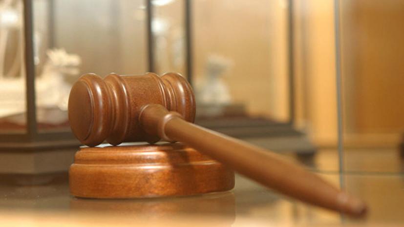 Суд арестовал начальника службы материально-технического снабжения метрополитена Петербурга