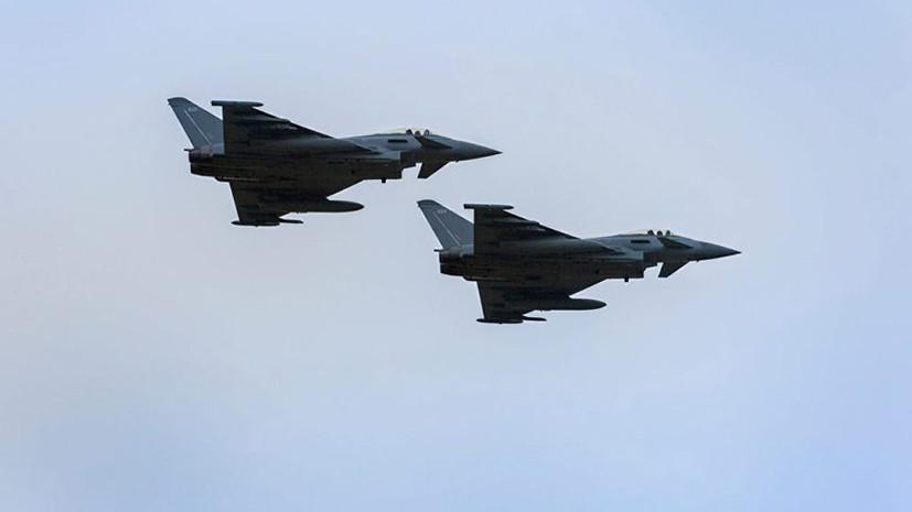 Британские истребители поднимались в воздух над Чёрным морем из-за российского самолёта