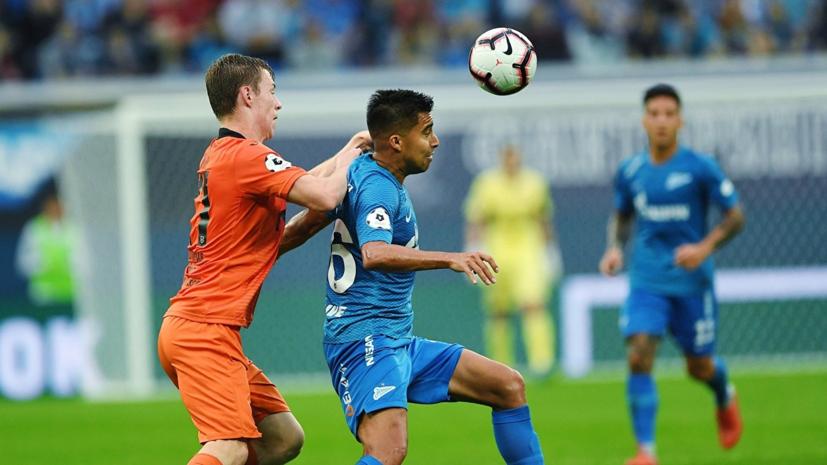 Травмированный футболист «Зенита» Нобоа был успешно прооперирован