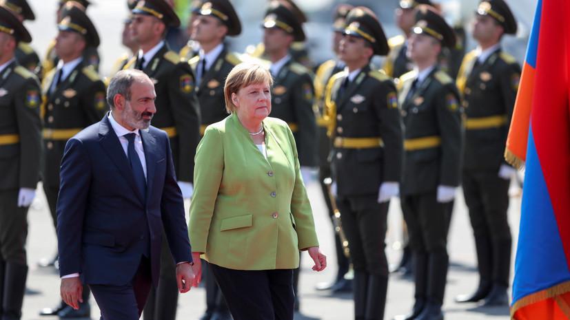 Меркель назвала Армению хорошим примером сотрудничества с ЕС и ЕАЭС
