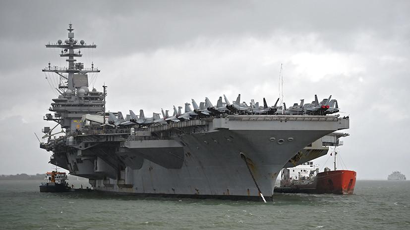 «Относятся с уважением»: США возродили Второй флот для сдерживания России в Атлантике