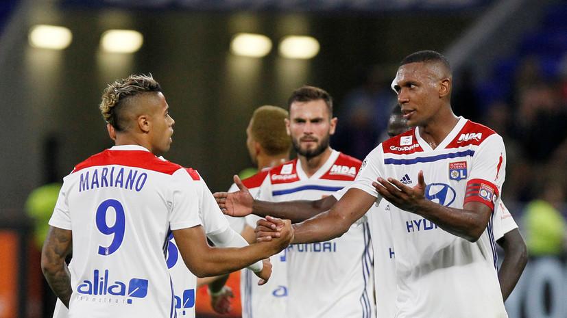 СМИ Французский Лион проведёт один матч Лиги чемпионов по футболу без зрителей