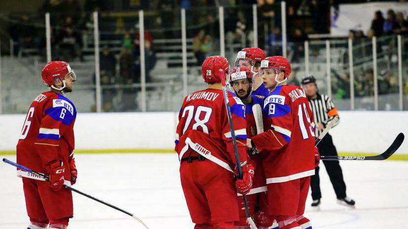 Молодёжная сборная России по хоккею одержала победу над Чехией на Турнире четырёх наций