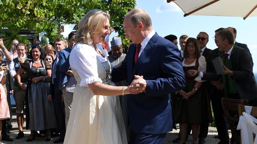 Глава МИД Австрии рассказала подробности приглашения Путина на свою свадьбу