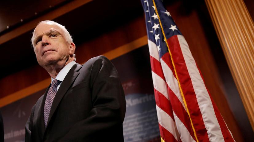 Лётчик, сторонник санкций и самый известный ястреб: в США скончался сенатор-республиканец Джон Маккейн