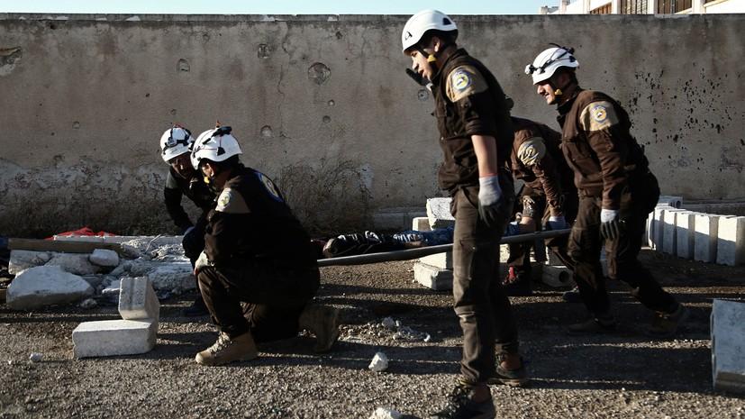 Бочковые бомбы от «Белых касок»: в Минобороны РФ заявили об организации боевиками провокаций в Сирии в ближайшие два дня