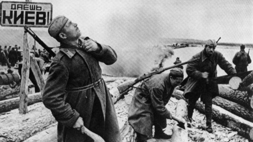 «Днепр — река героев»: как начиналось освобождение Украины от нацистов
