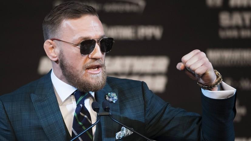 Макгрегор назвал бойца UFC Тухугова предателем