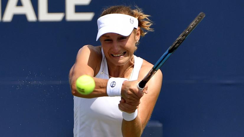 Макарова поднялась на четыре позиции в рейтинге WTA