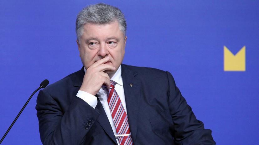 Порошенко «поднял Украинское государство сколен» изапустил газопровод вАвдеевке