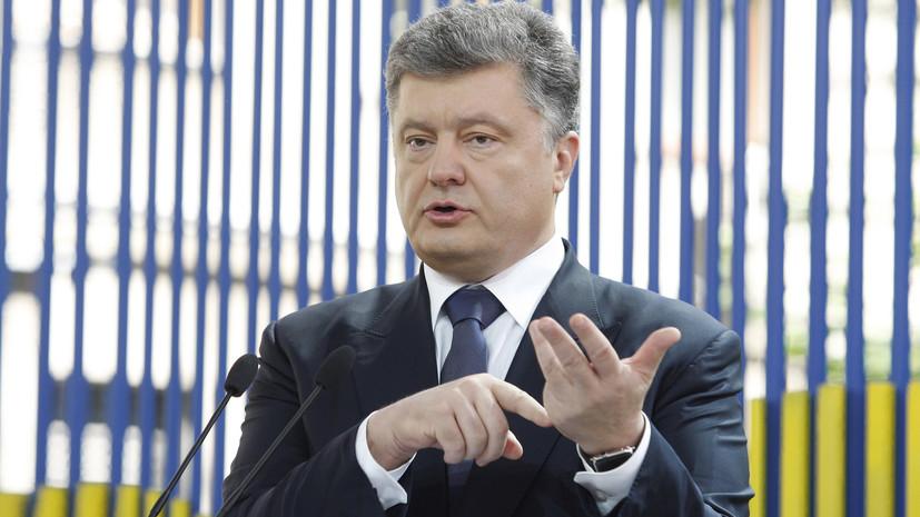 «Денег хватает только на пиар»: зачем Порошенко призвал украинских дипломатов собирать средства для Донбасса