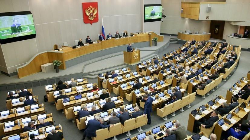 В Госдуме назвали патриотическим лозунгом заявление Порошенко о возмещении Россией убытков по газу