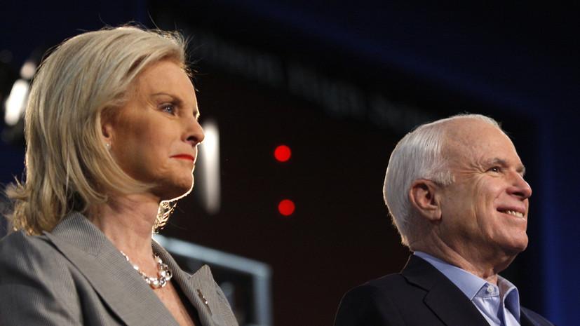 СМИ: Вдова Джона Маккейна может занять его место в сенате США