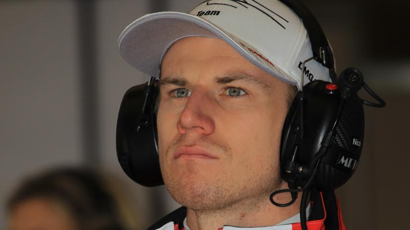 Хюлькенберг потеряет 10 мест настартовой решётке Гран-при Италии