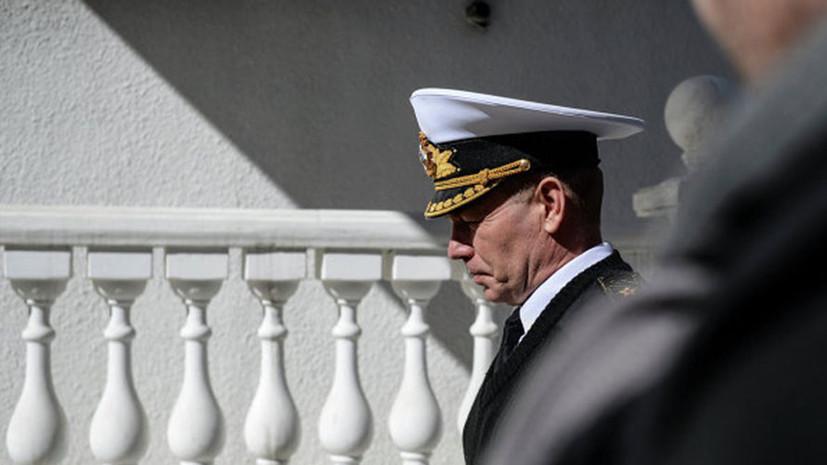 Экс-командующий ВМС Украины обвинил Россию в провоцировании бунтов в стране