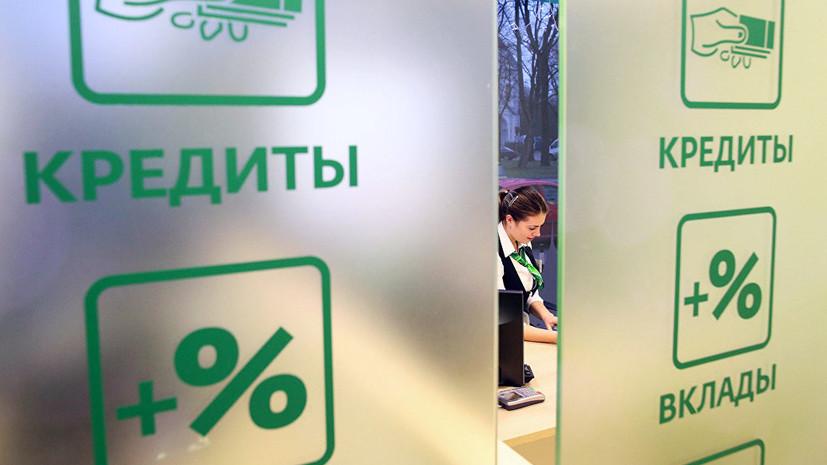 В Национальном бюро кредитных историй рассказали о сложностях введения кредитного рейтинга