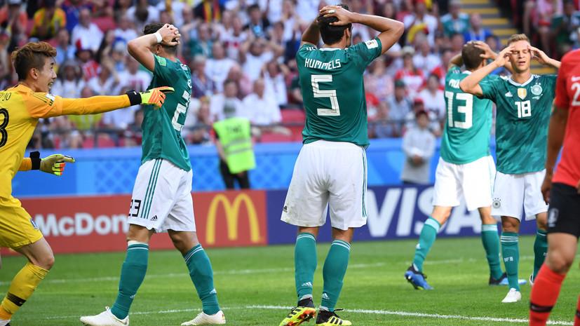 СМИ: Сборная Германии по футболу разделилась на две группировки на ЧМ-2018