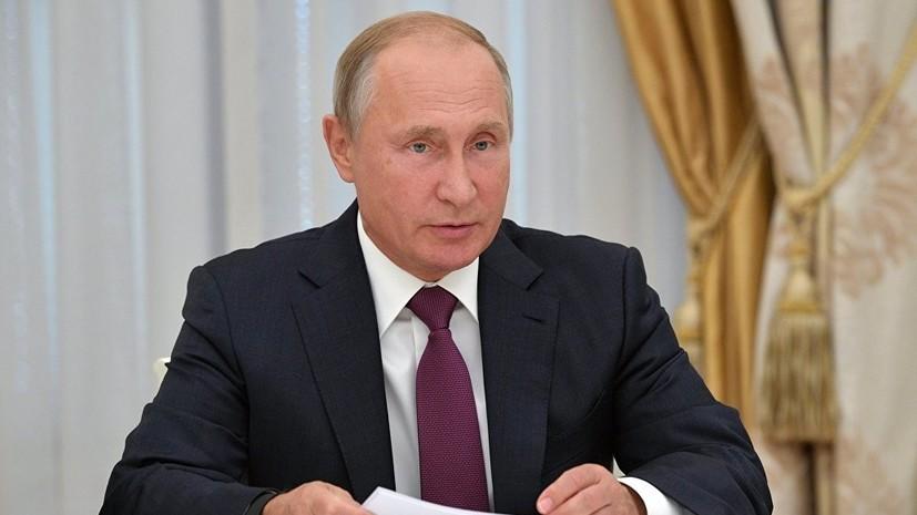 Путин прибыл в Кемерово