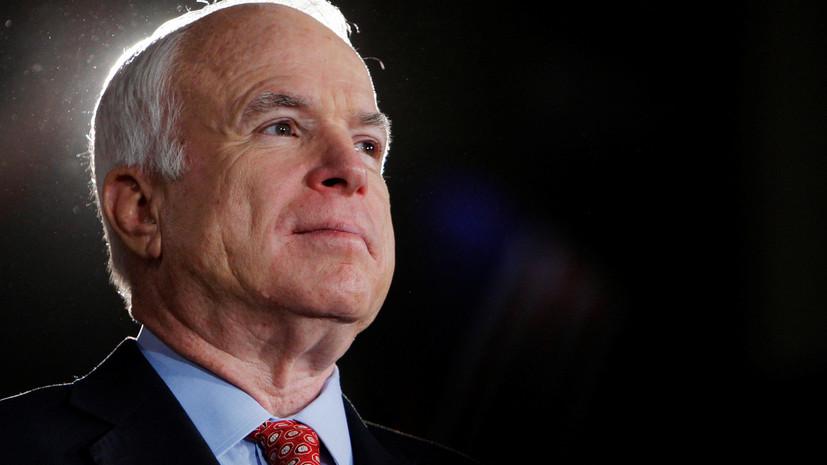 Во Вьетнаме отдали дань уважения Маккейну