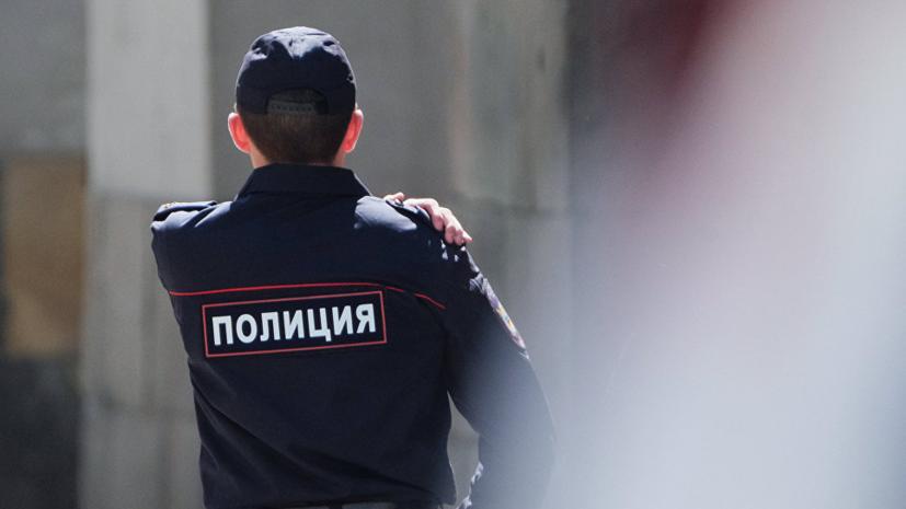 В Госдуме положительно оценили приказ МВД о вознаграждении граждан за помощь полиции