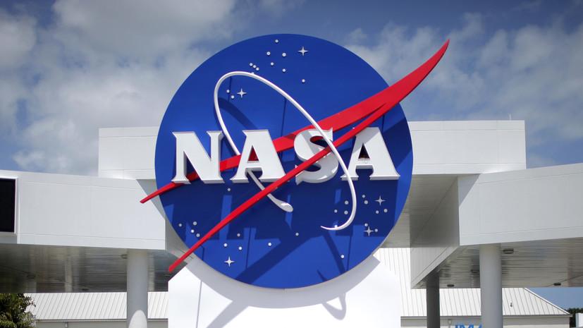 Эксперт объяснил позицию NASA по созданию космических сил США