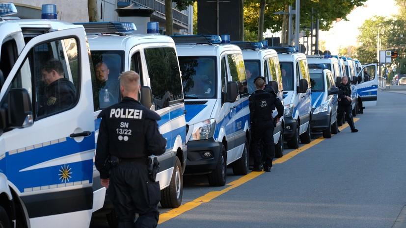 ВСаксонию стягивают дополнительные подразделения милиции  из-за беспорядков