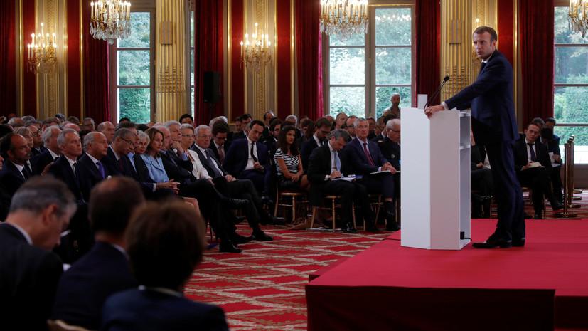 Макрон считает необходимым привлечение России к обеспечению безопасности в Европе