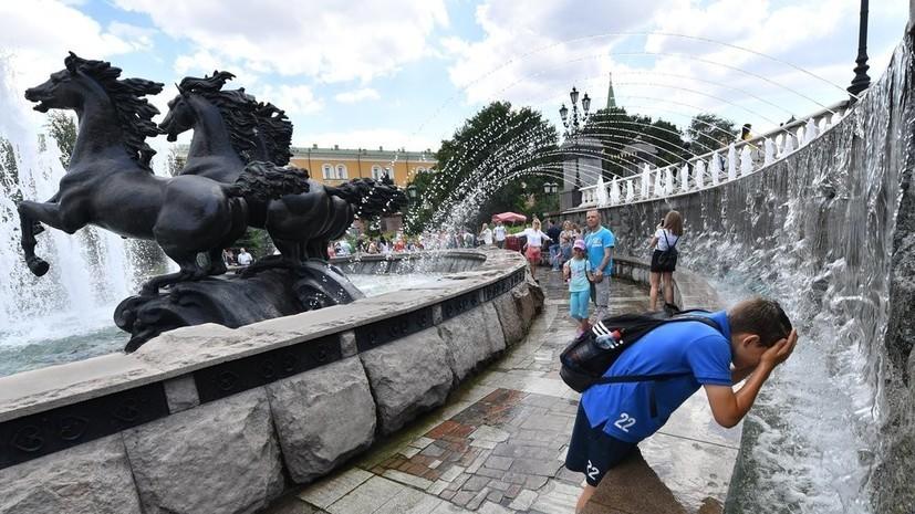 В МЧС призвали москвичей проявлять осторожность в связи с жаркой погодой 27 августа