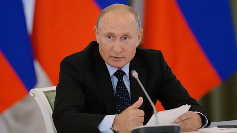 Путин призвал вывести ТЭК России на новые рынки