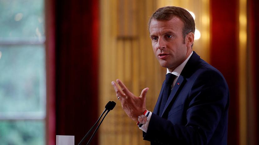 «Быть державой-посредником»: Макрон рассказал о сотрудничестве с Россией и целях французской политики