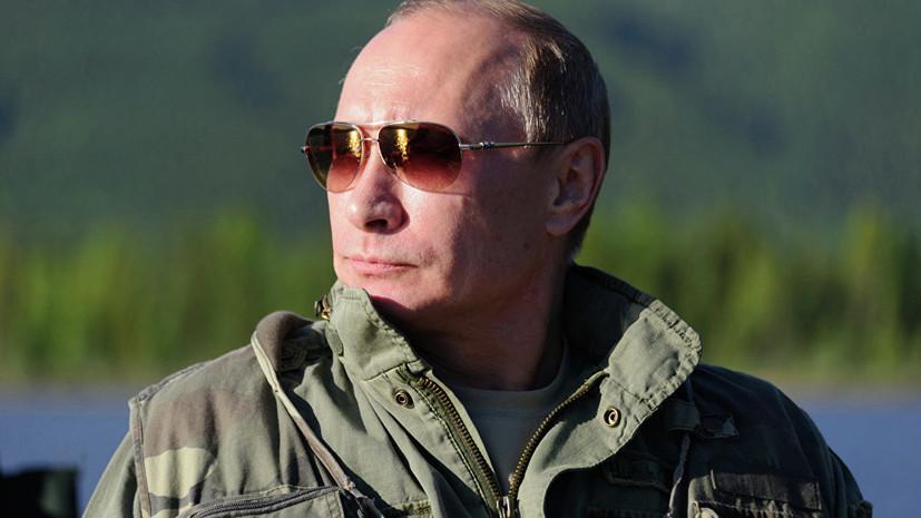 Владимир Путин провёл выходные вТуве