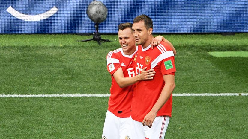 Футбол россия ближайшие матчи [PUNIQRANDLINE-(au-dating-names.txt) 37